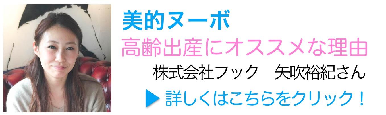 スクリーンショット 2016-03-04 01.19.27