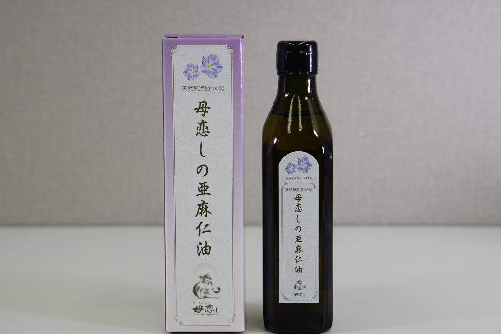 母油のビン