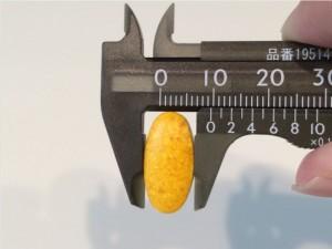 美的ヌーボ錠剤の大きさ02