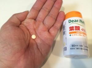 ディアナチュラ葉酸02