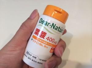 ディアナチュラ葉酸01