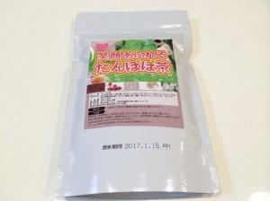 笑顔あふれるたんぽぽ茶01