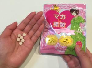 マカto葉酸07