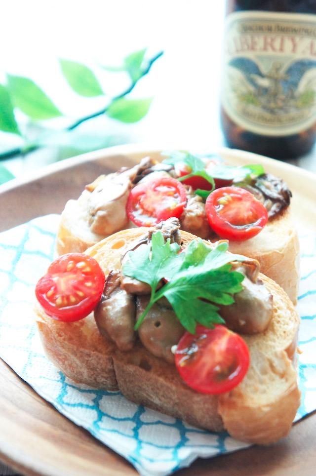 牡蠣とトマトのブルスケッタ